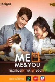 Meo, Me & You
