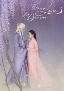 Eternal Love of Dream: Temporadas 1