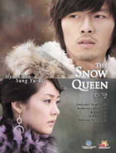 The Snow Queen: Temporadas 1