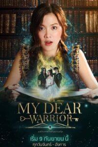 My Dear Warrior: Temporadas 1