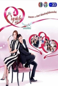 The Cupids Series: Temporadas 3