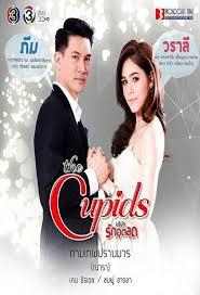 The Cupids Series: Temporadas 8