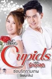 The Cupids Series: Temporadas 5