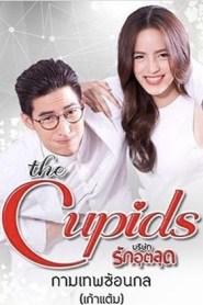 The Cupids Series: Temporadas 6