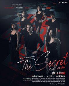 The Secret: Temporadas 1