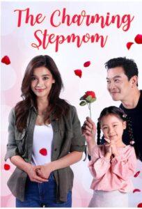 The Charming Stepmom: Temporada 1