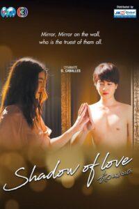 Shadow of Love: Temporada 1