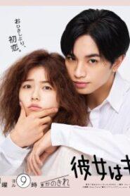 Kanojo wa Kirei datta: Temporada 1