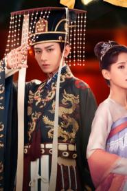 Dream of Chang'an: Temporada 1