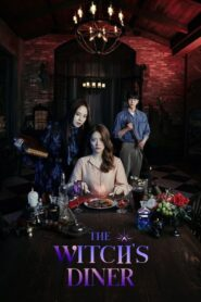 The Witch's Diner: Temporada 1