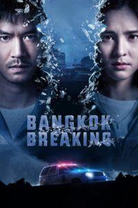 Bangkok Breaking: Temporada 1